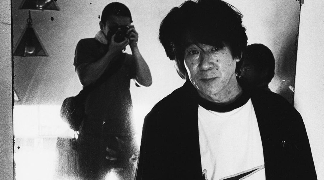 La radiografía de… Daido Moriyama